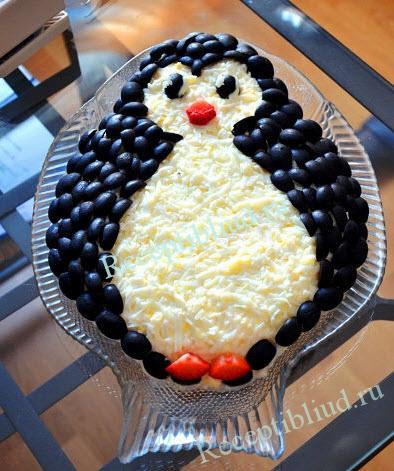 салат пингвин
