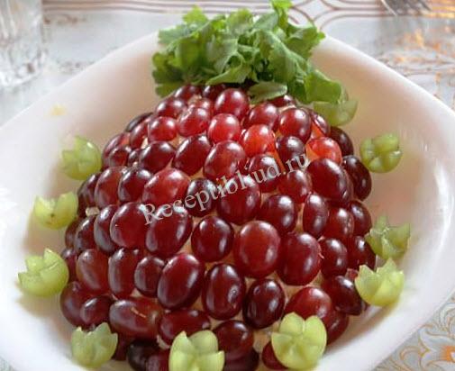 салат Виноградная веточка фото