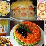 подборка салатов рецепты с фото