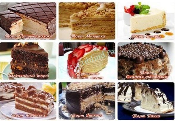 Оригинальный рецепт вкусного торта с фото