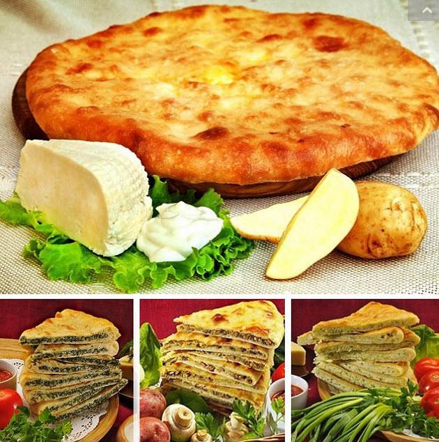 Осетинские пироги фото
