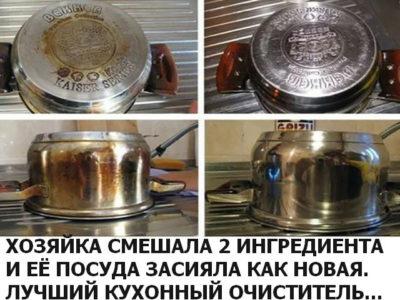 Лучший кухонный очиститель