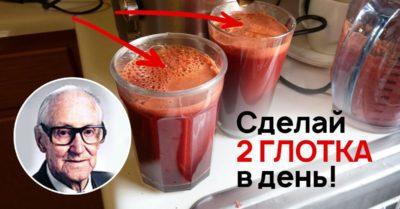 Напиток Рудольфа Бройса: как убить все вредные клетки и микроорганизмы за 6 недель.