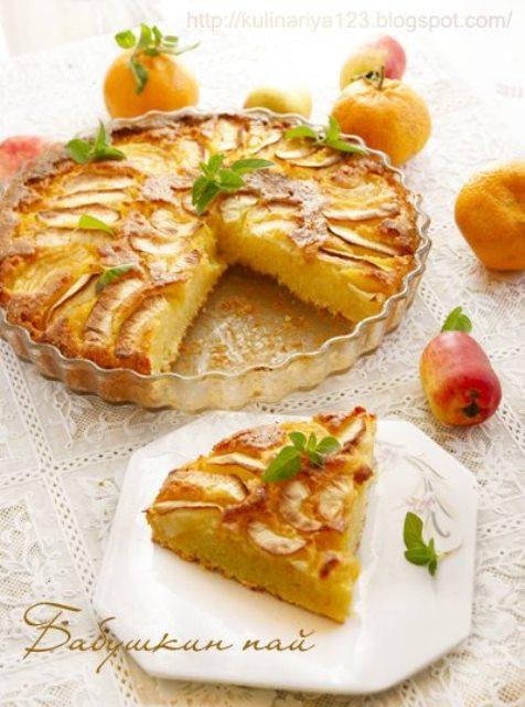 Бабушкин пай (очень пушистый, мягкий, тающий во рту пирог!