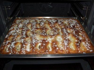 Пирог с яблоками, как пирожное! Просто шедевр!