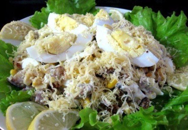 """Салат из курицы """"Наслаждение вкусом"""""""