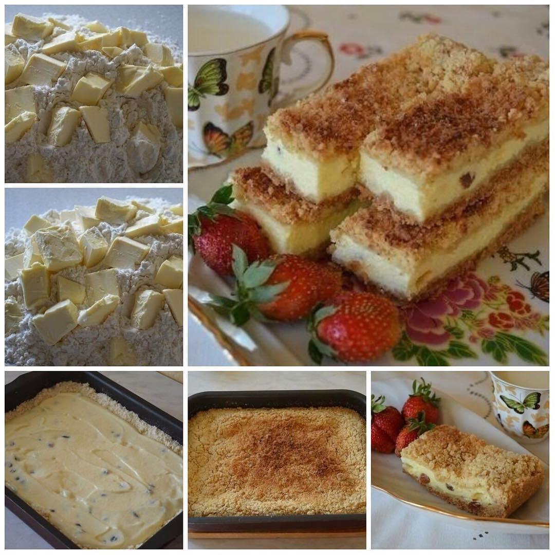 Отличный десерт для больших и маленьких сладкоежек! Песочный пирог с творогом