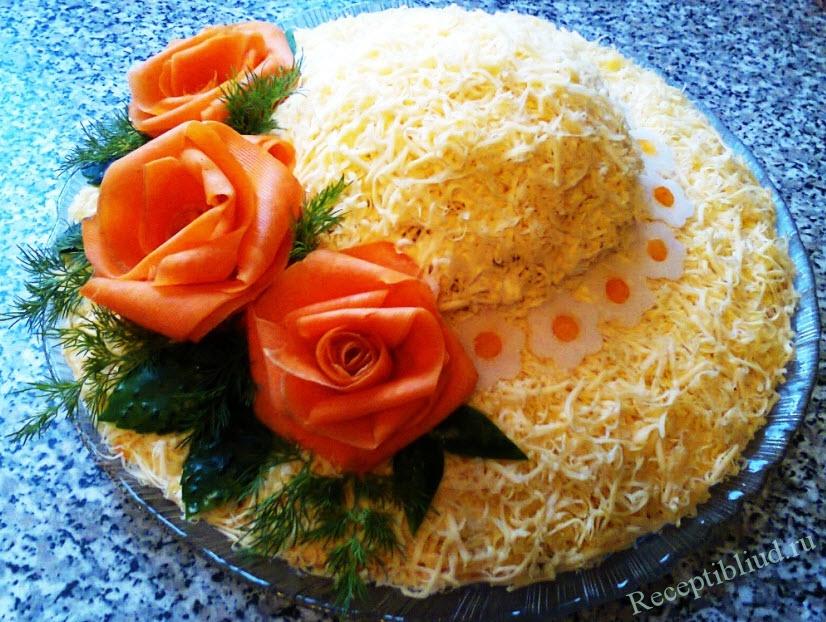 рецепт салата шляпа с фото этого