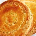 Печенье «Бретон» получается очень вкусное, рассыпчатое, сладкое, сытное. . А деткам как нравится. Рецепт - находка.
