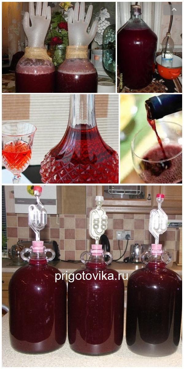 Домашнее вино из… старого никому не нужного варенья! Рецепт моей бабушки. Советую.