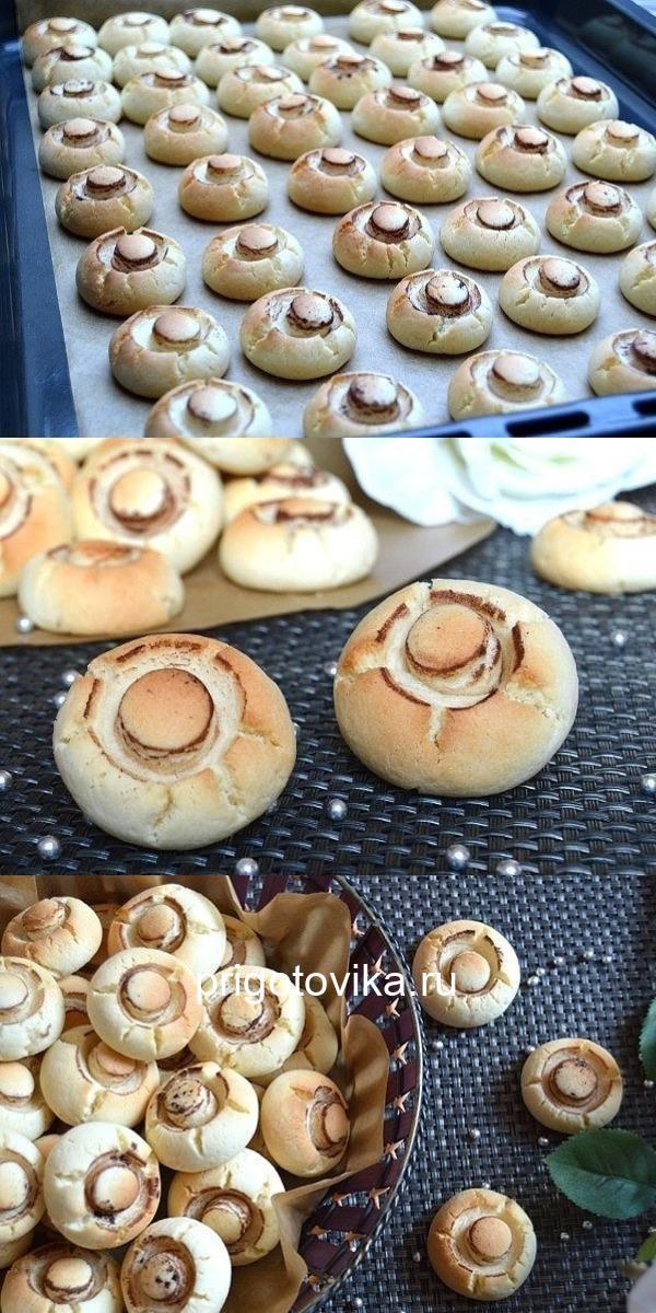 Оригинальный рецепт приготовления ароматного печенья «Грибочки». Грибочки получаются рассыпчатыми и вкусными.