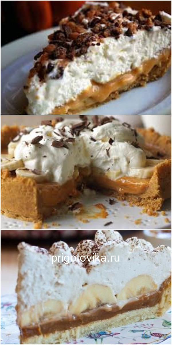 Торт без выпечки «Баноффи». Шикарный домашний торт из самых простых продуктов!