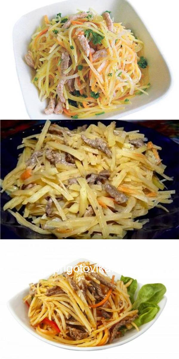 Картошка с мясом по-корейски