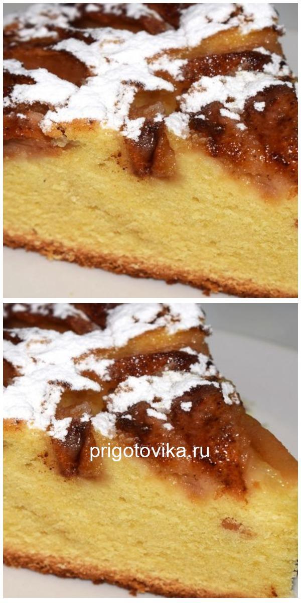 Самый вкусный рецепт яблочного пирога