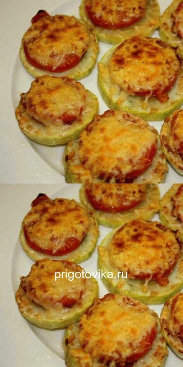 Вкусные фаршированные кабачки с сыром и грибами: кушайте вкусно и без вреда для фигуры.