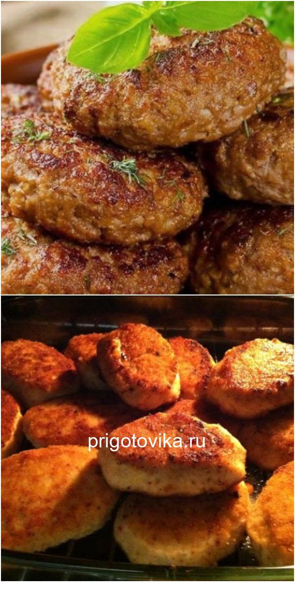 Котлеты по-цыгански: Как улучшить вкус мясного блюда, добавив всего один ингредиент