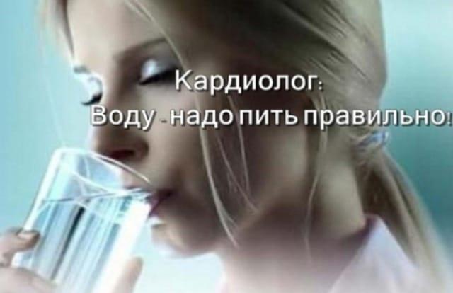 Кардиологи говорят, что в 90% случаев мы пьем воду не в то время! Вот когда нужно…